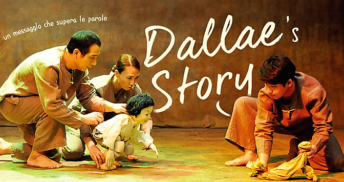 DALLAE'S STORY